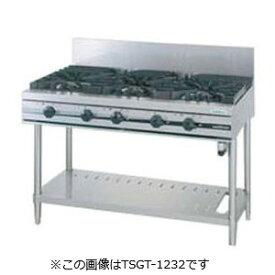 【タニコー】【業務用】【新品】ガステーブル TSGT-1222 メーカー1年保証