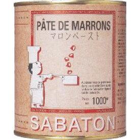 SABATON サバトン マロンペースト(1kg×12缶)【本州/四国/九州は送料無料】