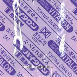 (受注生産) バイタロン PHR-1500(100個×10袋)酸素300ml吸収 冷凍用脱酸素剤 常盤産業(時間指定不可)