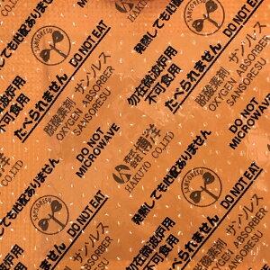 脱酸素剤 サンソレスK-300(100個×20袋) 水分依存型/両面吸収タイプ/博洋