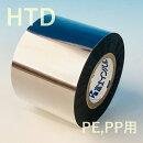 プリントテープHTD【黒】【PE,PP用】40mm×60m(10巻)[富士インパルスホットプリンターHP-362-N2、FEP-N2、FEP-OS-N2、FAP-364S用カーボンテープ]【本州/四国/九州は送料無料】