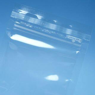 OP/CP防湿チャック袋 PO-1420ZH(2,000枚) 140×200+27mm 底開き 【本州/四国/九州は送料無料】
