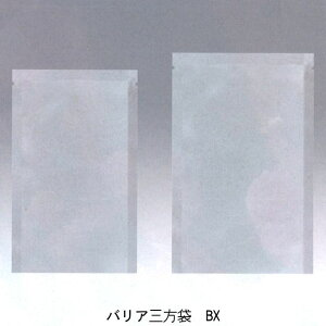 BX-1828H (3,000枚) 180×280mm バリアOP/CP透明三方袋 防湿 脱酸素剤対応袋 明和産商 (時間指定不可)