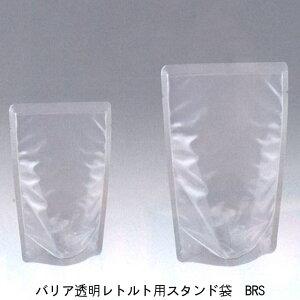 BRS-1016S (3,000枚) 100×160+29mm 透明レトルトスタンド袋 120℃レトルト殺菌対応 ハイバリア 明和産商 (時間指定不可)