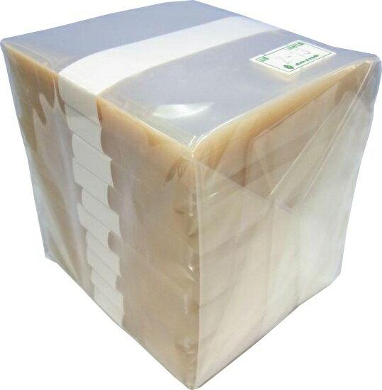 透明ガスバリア小袋(小) Z-13(1,000枚) 100×120mm 脱酸素剤対応袋【本州/四国/九州は送料無料】