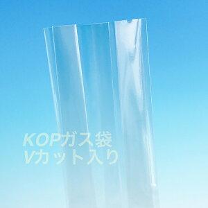 KOP 65×30×350 mm(2,000枚) KOPバリアガゼット袋 脱酸素剤対応袋 防湿透明袋 福重