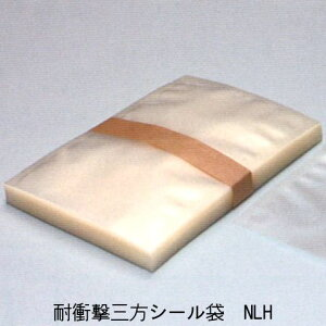 NLH-1220(4,200枚) 120×200mm 耐熱耐衝撃ナイロン三方袋 カウパック (時間指定不可)