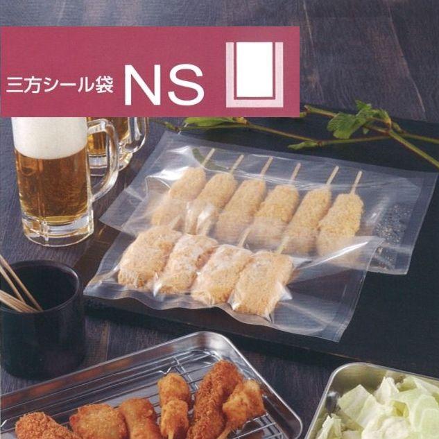 【低価格な真空袋】ナイロンポリ三方袋 NS-1420 140×200mm(3,600枚)安い!【本州/四国/九州は送料無料】(カウパック)