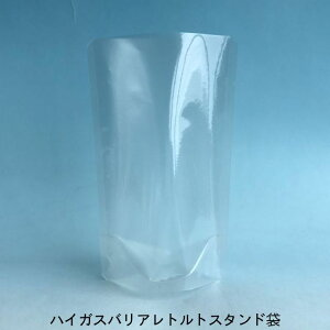 ESCF-TN0450(2,000枚) 130×200(38)mm レトルト対応 ハイバリア 透明スタンド袋 脱酸素剤対応袋 カウパック(時間指定不可)