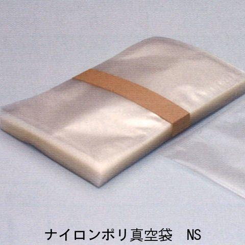 【低価格な真空袋】ナイロンポリ三方袋 NS-2245 220×450mm(1,000枚)カウパック【時間指定不可】【本州/四国/九州は送料無料】