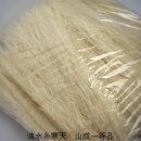 清水糸寒天山成一等品(1kg)