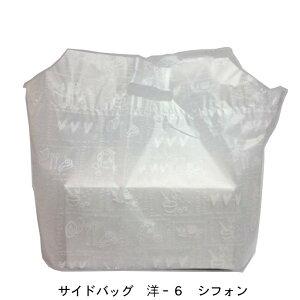 サイドバッグ 洋-6 シフォン(特小)(500枚)リュウグウ 洋型底マチ ポリ手提げ袋