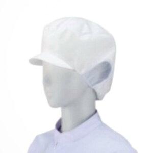 シンガー電石帽SR-5 (つば付) M 100枚(20枚×5袋)