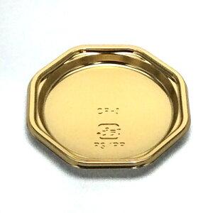 ゴールドケーキプレート CP-3 八角60φ(2,000枚)小物菓子に最適(和気)カットケーキ用八角60φプラスチック金トレー