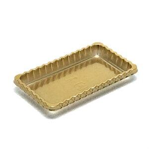 ゴールドケーキプレート CP-8 長角(500枚)小物菓子に最適(和気)カットケーキ用長角プラスチック金トレー