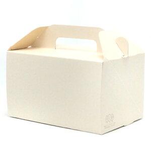 ケーキ箱 WDエコキャリー 105 #535(400枚) 150×105×105mm 洋生菓子 サイドオープン式 サービス箱 和気(100285)