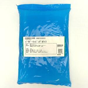 チョコレート 粉末 粉 白 チョコ 業務用 パウダー パウダートッピング ホワイト(1kg×6)