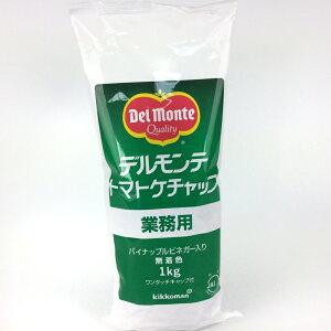 トマトケチャップ(1Kg×12)無着色 パイナップルビネガー入 チューブ デルモンテ キッコーマン