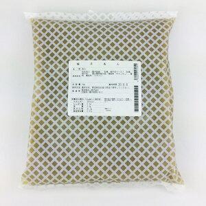 (あんこ) 柚子あん(2kg×5袋)高知県産ゆず使用 和菓子 パン製菓材料