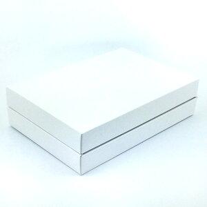 クオリティギフト W(ホワイト)24×12(100枚)ギフト箱 洋菓子箱 お菓子 詰め合わせ 和気