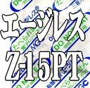 エージレスZ-15PT(400個×30袋) 脱酸素剤/鉄系自力反応型/一般タイプ/三菱ガス化学 【本州/四国/九州は送料無料】