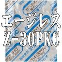 脱酸素剤 エージレスZ-30PKC(200個×40袋) 鉄系自力反応型/低水分用/香り保持/乾燥剤併用可/三菱ガス化学 【本州/四国/九州は送料無料】