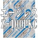 脱酸素剤 エージレスZ-100PKC(100個×6袋) 鉄系自力反応型/低水分用/香り保持/乾燥剤併用可/三菱ガス化学 【本州/四国/九州は送料無料】
