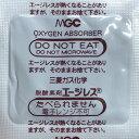 脱酸素剤 エージレス FX-202 (400個×2) 水分依存型 高水分用 三菱ガス化学【本州/四国/九州は送料無料】
