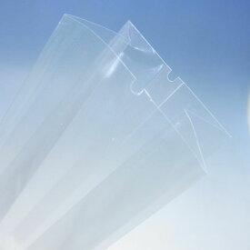 合掌ガゼットGTN NO.41(2,400枚) 105×50×200mm バリアナイロンガゼット袋/脱酸素剤対応袋福助工業【時間指定不可】【本州/四国/九州は送料無料】