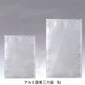 BJ-1727H (2,000枚) 170×270mm アルミ蒸着三方袋 脱酸素剤対応袋 明和産商 (時間指定不可)