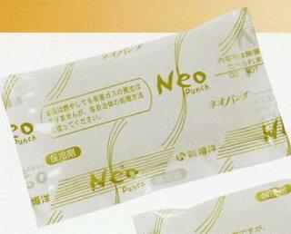 保冷剤ネオパンチNE-20(20g×700個)