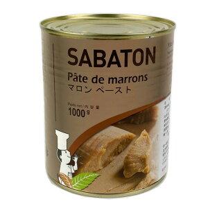 SABATON サバトン マロンペースト(1kg×12缶)
