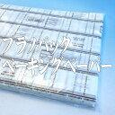ブラノパック ベーキングペーパー M-214 400mm×600mm(300枚×5束)