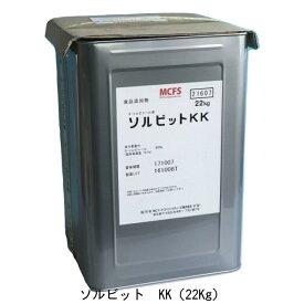 ソルビット KK(22Kg)缶入/食品添加物/ソルビトール/三菱商事ライフサイエンス(旧キリン協和フーズ)製