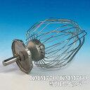 (ホイッパー)ケンミックスミキサー KPL9000S/KMM770/KMM760専用ホイッパー(旧機種KM-800、KM-600などには使用できま…