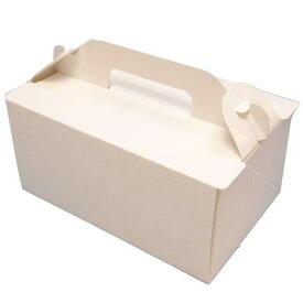 ケーキ箱 OPL ホワイト 3×4(500枚) [H90-W] 90×120×90mm ショートケーキ用 手提げサイドオープン式 パッケージ中澤