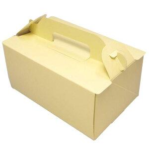 ケーキ箱 OPL レモン 4×6(400枚) 120×180×90mm ショートケーキ用 手提げサイドオープン式 パッケージ中澤