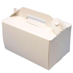 ケーキ箱 105OPLホワイト3.5×5(300枚) 105×150×105mm 高さ10.5cm ショートケーキ用 手提げサイドオープン式 パッケージ中澤