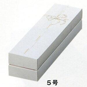OKボックス I 5号 247×71×60mm(100枚) パッケージ中澤