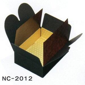 N.Cケース NC-2012 黒(200枚) 2cm角用 89×69×23mm NCケース(生チョコ用ケース) ブラック パッケージ中澤