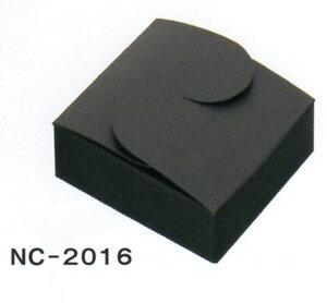 N.Cケース NC-2016 黒(200枚) 2cm角用 88×88×23mm NCケース(生チョコ用ケース) ブラック パッケージ中澤