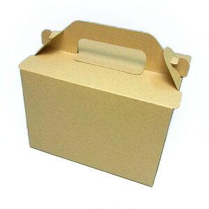 ケーキ箱 105OPLウッズ3.5×5(300枚) 105×150×105mm 高さ10.5cm ショートケーキ用 手提げサイドオープン式 パッケージ中澤