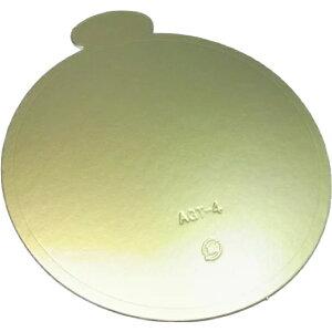 AGT-S ケーキトレー 4寸 φ138(200枚×2箱=400枚) スタンダード 紙製金色 デコトレー パッケージ中澤
