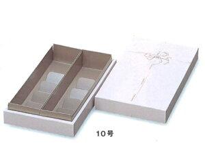 OKボックス I 10号(100枚)247×142×60mm パッケージ中澤