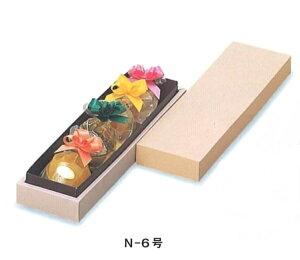 OKボックス II N-6号(100枚)285×70×60mm パッケージ中澤