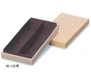 OKボックス II N-12号(100枚)285×141×60mm パッケージ中澤