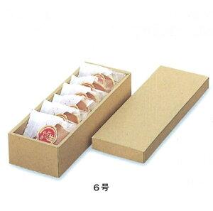 F.Dケース(どらやき)6号(100枚)267×100×65mm 焼き菓子ギフト函 FDケース パッケージ中澤