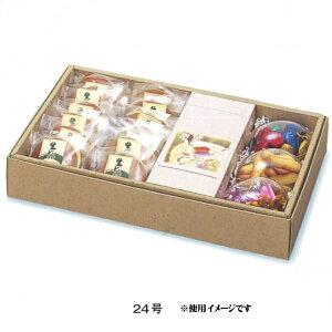 F.Dケース(どらやき)24号(25枚)267×400×65mm 焼き菓子ギフト函 FDケース パッケージ中澤
