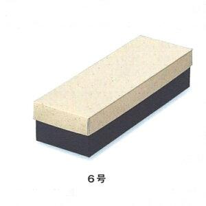 菓子箱 デリケース 6号(100枚)267×100×65mm ギフト箱 パッケージ中澤