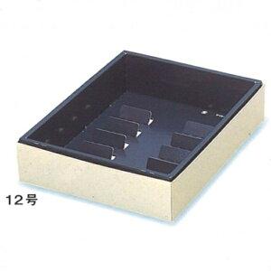 菓子箱 デリケース 12号(50枚) 267×200×65mm ギフト箱 パッケージ中澤
